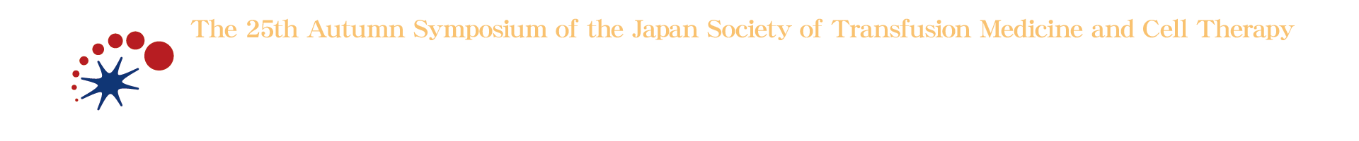 参加者へのお知らせ | 第25回日本輸血・細胞治療学会秋季 ...